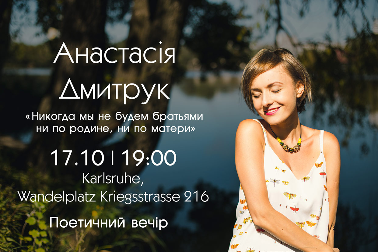 Anastasija Dmytruk. Autor. Zu Gast bei Ukrainer in Karlsruhe