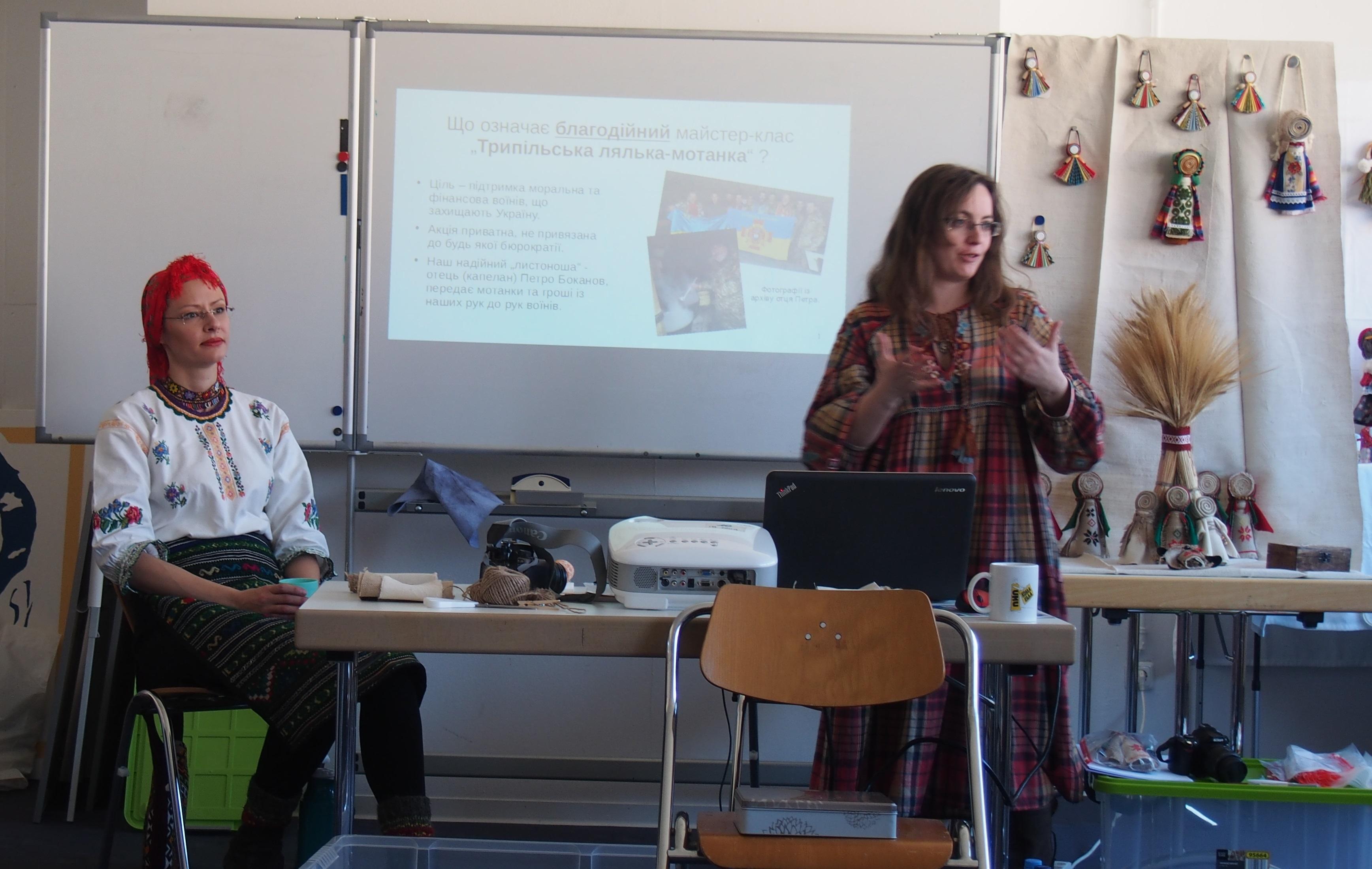 Motanka-Workshop, Vortrag
