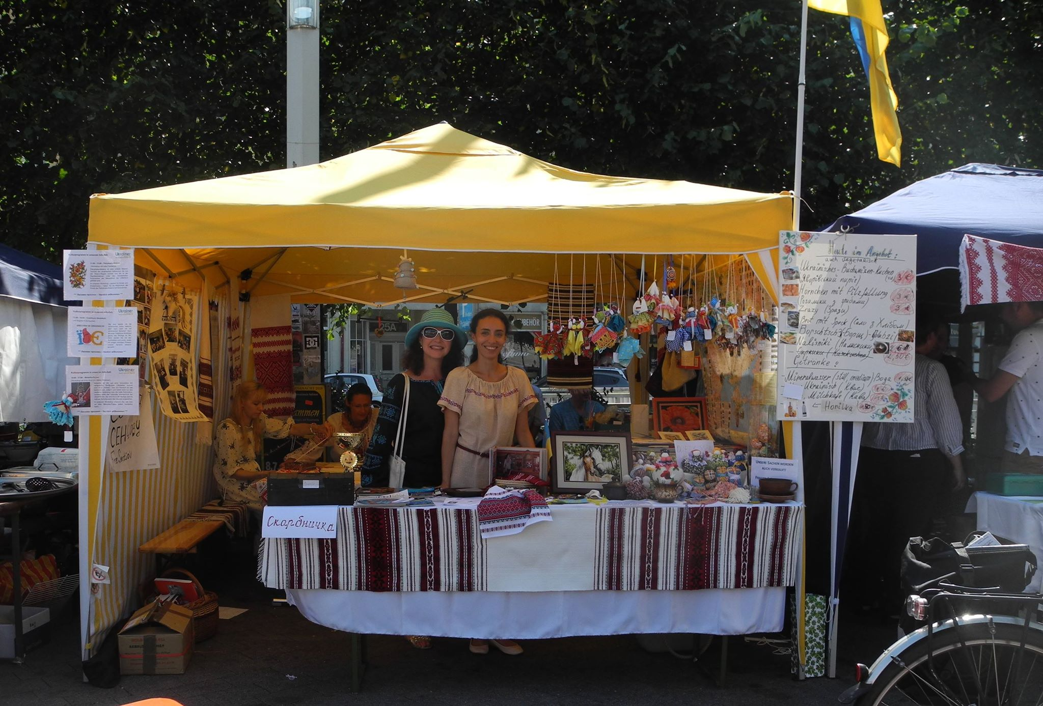 Ukrainer in Karlsruhe beim MONDO Fest. Sommer 2018