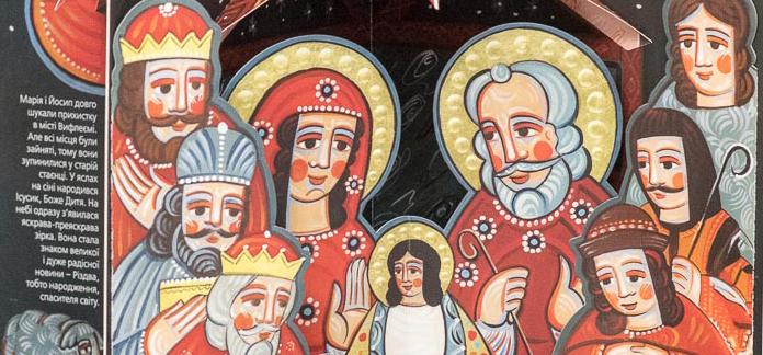 Weihnachten mit Ukrainer in Karlsruhe