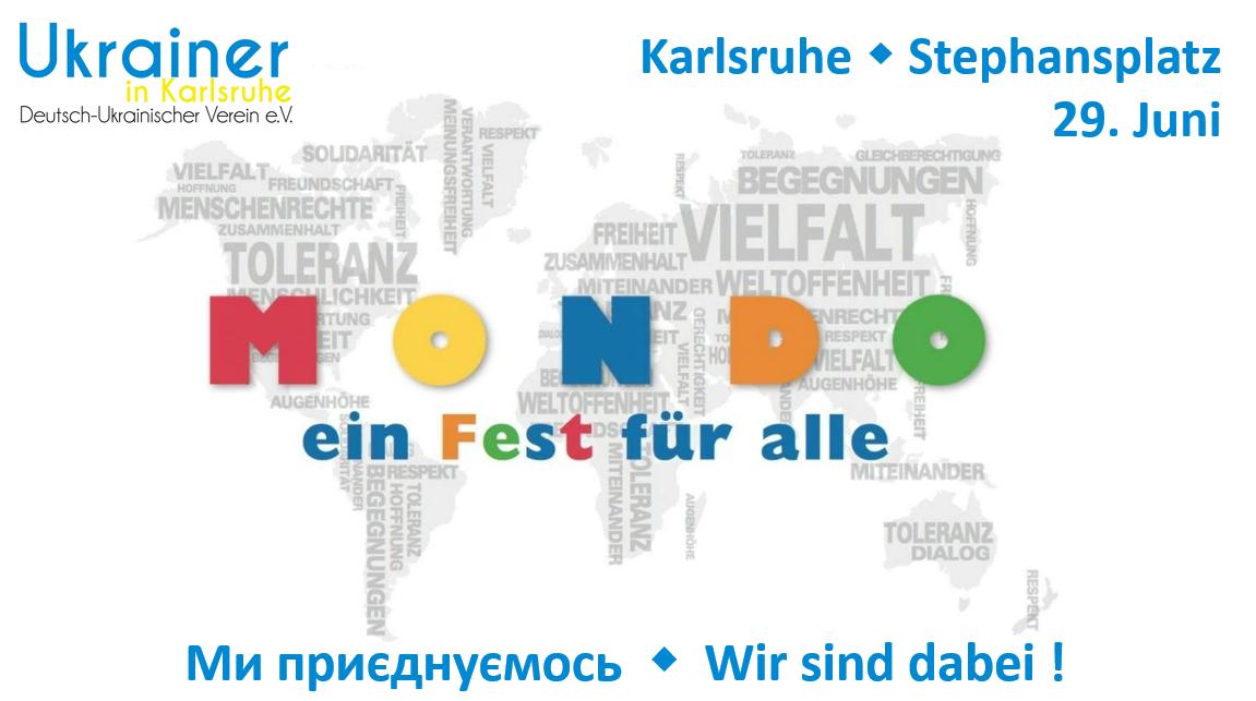 Einladung, MONDO Fest, Karlsruhe
