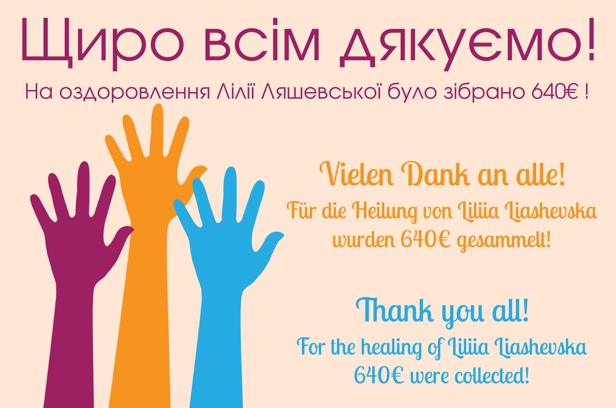 Danke für die Spenden