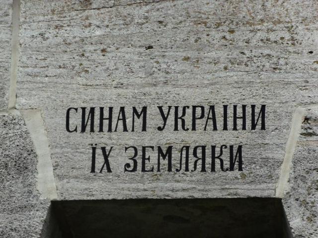Ukrainische Spuren in Deutschland